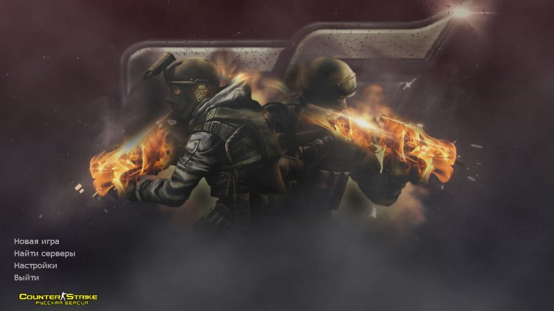 Counter Strike 1.6 Crossfire