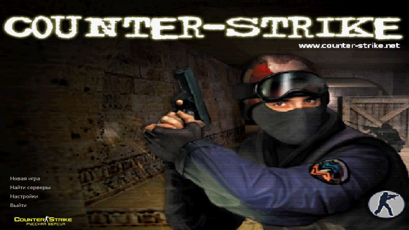 Counter Strike 1.5 на основе CS 1.6
