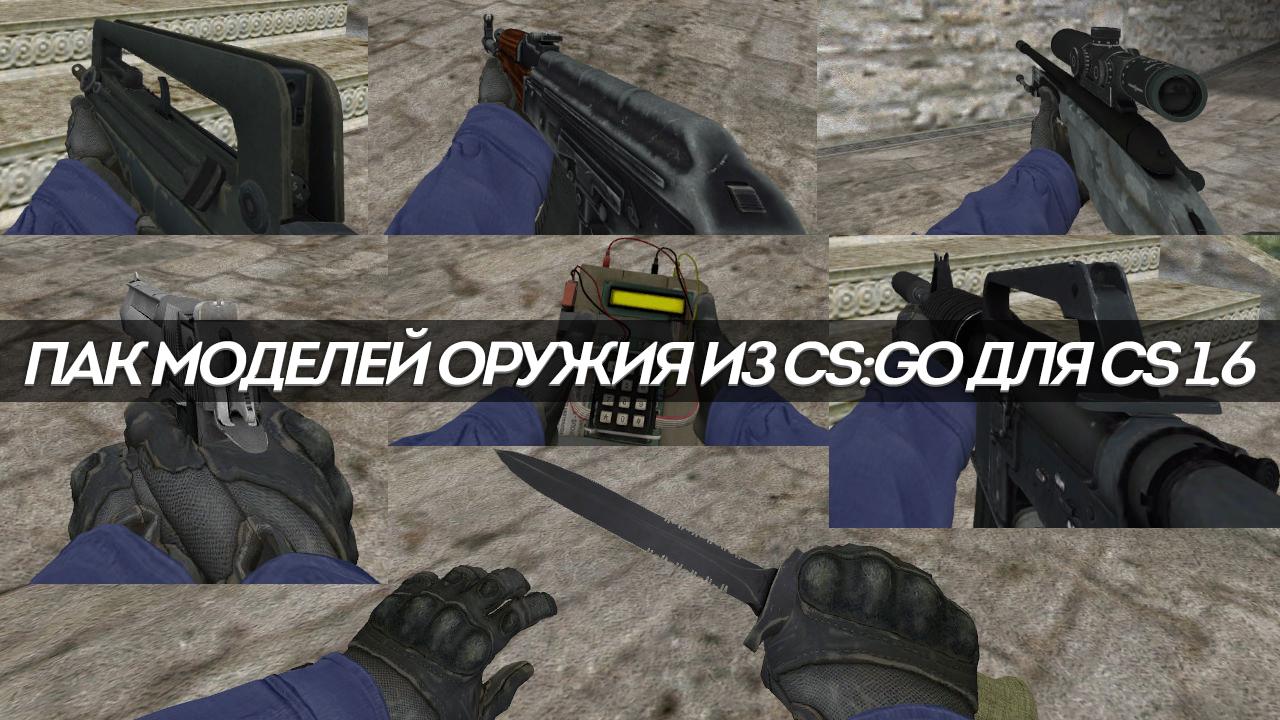 Модель оружия tmp «m3 grease gun hd» для cs 1. 6.